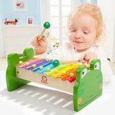 兒童樂器八音階敲琴鋼片木制敲打玩具嬰幼兒童樂器 伊鞋本鋪