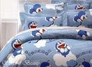 *睡美人寢具工坊*【哆啦A夢.飛飛樂-藍...