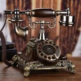 歐式復古電話機座機家用仿古電話機時尚創意老式轉盤電話無線插卡 MKS極速出貨