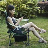 折疊床 戶外兩用躺椅便攜式釣魚休閒椅辦公室懶人午休床