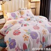 喜閣珊瑚毯子蓋毯午睡毛巾小被子床單人薄毯空調辦公室法蘭絨毛毯『橙子精品』