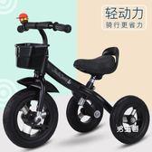 兒童三輪車兒童三輪車寶寶腳踏車2-6歲大號單車幼小孩自行車玩具車XW(七夕禮物)
