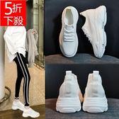 虧本出清!五折特賣女鞋 運動鞋 百搭網面透氣內增高鞋 白色 34-39