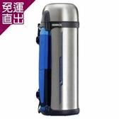 象印 廣口不鏽鋼真空保溫瓶2L (SF-CC20)【免運直出】