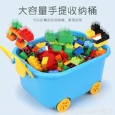 兼容大顆粒積木3-6歲DIY拼裝大號男女孩動腦益智力多功能玩具 中秋節全館免運