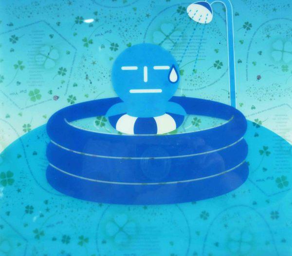 【震撼精品百貨】藍海寶寶~文件夾-洗澡