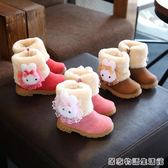 女童雪地靴冬季新款童鞋兒童靴子公主鞋加絨1-3歲0棉鞋2寶寶4  居家物語