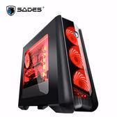 SADES 賽德斯 HORUS 荷魯斯 強化裝甲系列 水冷電腦機箱