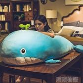 毛絨玩具-可愛鯨魚毛絨玩具超軟睡覺抱枕公仔布娃娃大號床上玩偶節禮物 喵喵物語  YJT