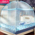 蒙古包蚊帳 三開門1.5米1.8m床雙人家用有底拉錬支架1.2學生宿舍igo『韓女王』