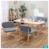 ◎餐桌椅五件組 RELAX WW/GY NITORI宜得利家居