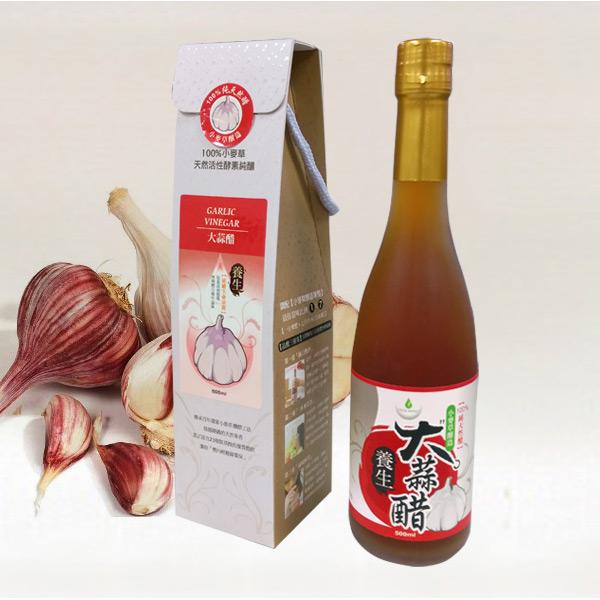【醋勁魅力】養生大蒜醋(500ml/瓶)-陳釀24個月以上,天然保健養生的必備品