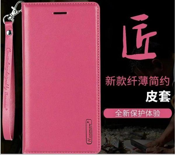 88柑仔店~韓曼三星Note4手機殼皮套三星Note3商務支架插卡翻蓋保護套