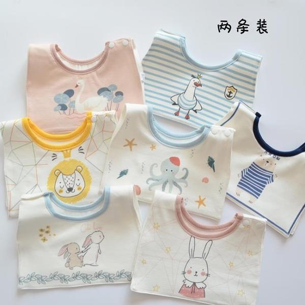 2條|嬰兒方形純棉圍嘴寶寶秋冬口水巾加大款【奇趣小屋】