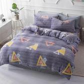 100%法蘭絨雙人加大6×6.2尺四件式兩用被毯床包組☆冬季首選☆《約定》