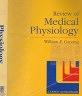二手書R2YBb《Review of Medical Physiology 15