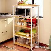 多層置物架 廚房置物架落地式多層收納架微波爐架子省空間家用調料架子xw(七夕情人節)