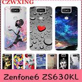 【萌萌噠】ASUS ZenFone6 ZS630KL (6.4吋) 時尚彩繪系列 星空鐵塔 全包透明矽膠軟殼 手機殼 手機套