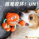 狗狗搞怪玩具耐咬磨牙發聲玩具球柯基小狗大型犬寵物解悶【小獅子】
