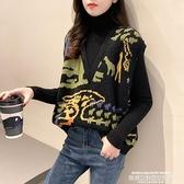 針織馬甲 V領套頭女士毛衣寬鬆時尚提花背心針織小馬甲加厚秋冬新款潮 【618 狂歡】
