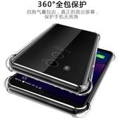 HTC手機殼HTCU11手機殼防摔四角氣囊U11保護套透明硅膠全包聖誕交換禮物