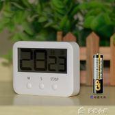 學生用定時器廚房提醒器時間管理記時番茄鐘電子鬧鐘秒錶倒計時器「多色小屋」