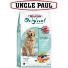 【UNCLE PAUL】保羅叔叔田園生機狗食 10kg(低敏成犬-大顆粒/顧關節)