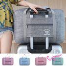 wei-ni 素面WeekEight行李桿收納袋(2018年款) 行李桿收納袋 收納袋 手提包 手提袋 整理袋