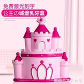 乳牙盒-創意乳牙紀念盒女孩可愛寶寶牙齒收藏保存盒子兒童牙齒收納盒 糖糖日繫