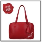 PRADA方形牛皮燙銀字紅色肩背包1BB052全新商品