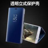 三星Galaxy J4 Plus手機套 翻蓋皮套 鏡面電鍍外殼 支架 自拍鏡面手機保護套 防摔保護殼 手機殼 J4+