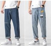 牛仔褲牛仔褲男士夏季韓版潮流薄款寬鬆直筒九分闊腿褲子男休閒長褲 迷你屋