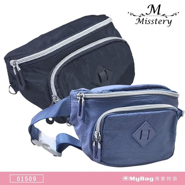 Misstery 腰包 防潑水面料 單肩包 休閒側背包 01509 得意時袋