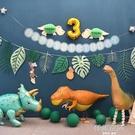 寶寶生日裝飾場景布置氣球套餐定制男孩一周歲生日派對趴體背景墻 韓語空間