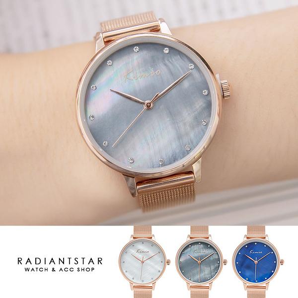 韓國KIMIO海洋細語珍珠母貝點鑽刻度金屬米蘭鍊帶手錶【WKI6385】璀璨之星☆