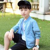 童裝男童夏裝季防曬衣兒童中大童小童超外套韓版透氣薄新款潮 全館免運