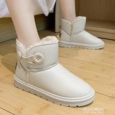 雪地靴-雪地鞋女冬季加絨加厚新款百搭防水皮面短靴防滑短筒東北棉鞋 東川崎町