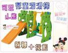 麗嬰兒童玩具館~【兒童樂園】可愛小熊兒童...