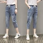 夏季大碼女裝200斤顯瘦彈力七分牛仔褲胖妹妹高腰寬鬆刺繡哈倫褲 「雙10特惠」