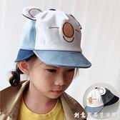 寶寶帽子可愛超萌嬰兒帽子春秋薄款韓版兒童漁夫帽男童女童鴨舌帽