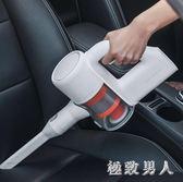 吸塵器家用小型大吸力米家手持式吸塵機車用除?清潔器TA4961【極致男人】