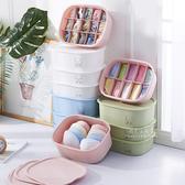 櫥櫃分格貼身衣物防塵收納盒 10格/15格/無格 塑膠盒 整理盒 置物盒 格子整理盒