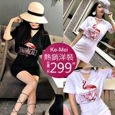 克妹Ke-Mei【AT52834】獨家,愛死了!辛辣火鶴字母圖騰摟空包臀洋裝