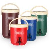 1商用奶茶桶大容量保溫桶熱水桶 咖啡果汁豆漿飲料桶開水桶涼茶桶  ATF  極有家