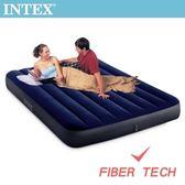 INTEX經典雙人充氣床-寬137cm(64758)