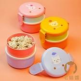便當盒雙層可愛迷你飯盒便攜寶寶水果盒餐盒【宅貓醬】