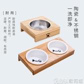 貓碗雙碗貓食盆竹制架陶瓷貓飯盆飲水不銹鋼貓糧碗狗碗盆貓咪用品 歌莉婭