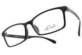 ZD-LOOK 12星座 濾藍光 光學眼鏡 HD-GH350 C1 (黑) 韓國製 經典方框款