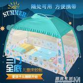 兒童床蚊帳80×160嬰兒拼接床蒙古包三門88×168 90×170 75×145  WD 遇見生活