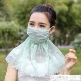 口罩 防曬口罩女夏薄款防紫外線夏季護頸透氣遮陽全臉面罩夏天騎行面紗 居優佳品